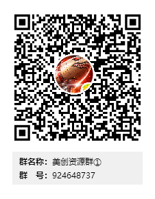 QQ群二维码